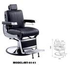 Барбер кресло МТ-9141