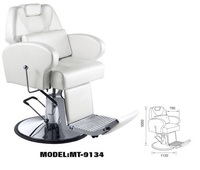 Барбер кресло МТ-9134
