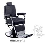Барбер кресло МТ-9140
