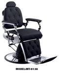 Барбер кресло МТ-9138