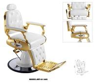 Барбер кресло  МТ-9138G