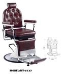 Барбер кресло МТ-9137