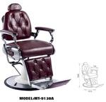 Барбер кресло МТ-9138А