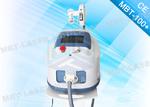 Косметологический аппарат MBT 100 + Элос