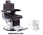 Барбер кресло МТ-9139А